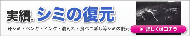 https://siminuki119.comへのリンク